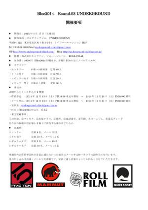 Image1_2_2