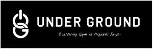 Underground_logo_2