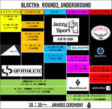Bloc_20200203201301